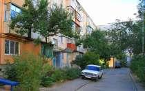 Однокомнатная квартира 26 м-н, в Волжский