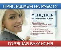 Менеджер по рекламе, в Санкт-Петербурге