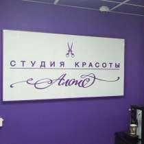 Парикмахер-универсал, стилист, в Москве