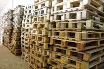 Поддоны, паллеты деревянные б/у и новые, в Саратове