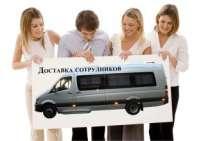 Аренда заказ микроавтобуса с водителем, в Нижнем Новгороде