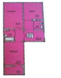 2-к квартира, 63 м², 5/17 эт, в Оренбурге