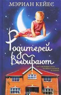 Книга, в Владивостоке