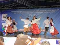 Учим белорусским народным танцам 17.12.16, в15.00, запись, в Иркутске