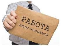 Сотрудник в онлайн-магазин, возможно совмещение., в Ачинске