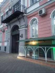 Продам квартира - офис в центре города Пушкинская Одесса, в г.Одесса