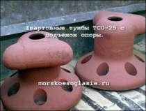 Швартовая тумба ТСО-25 с подъёмом опоры, в Ангарске