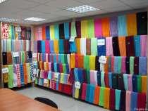 Махровые полотенца оптом от производителя, в Москве