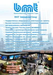 Представление интересов и бизнес-партнерство в регионе Узбек, в г.Ташкент