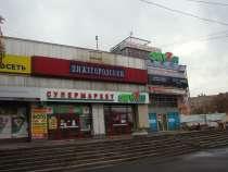 Коммерческое предложение, в Нижнем Новгороде