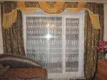 Окна Балконы, в Златоусте