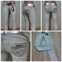 SALE-75%Нарядные, светлые джинсы с поясом29р, в г.Одесса