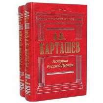 Уникальное историческое издание, в Липецке