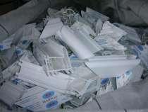 Куплю Отходы, обрезь оконного профиля, ПВХ, в Челябинске