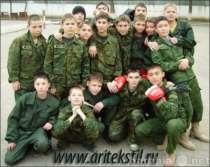 пошив формы для кадетов, в Челябинске
