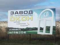 Продам бизнес в Крыму, в г.Керчь