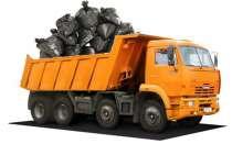 Вывоз строй мусора, Хлама. Камазы в Самаре, в г.Самара