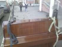 Перевозка фортепиано.Перевозка пианино, рояля. Качественно перевезу  ше пианино., в Екатеринбурге