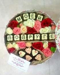 Коробочка с цветами и буквами, в Нижнем Новгороде
