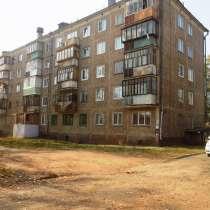 2 комнатная квартира в г. Братске, ул. Кирова 7 А, в Братске