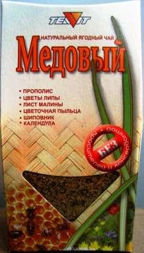 """Чай """"Медовый"""", в Челябинске"""