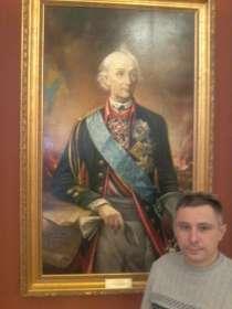 Евгений, 41 год, хочет познакомиться, в Москве
