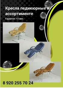 Кресла педикюрно-косметологические механика, в Нижнем Новгороде