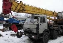 Продам Галичанин 36 тонный, в г.Самара