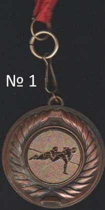 Спортивные медали, в Москве