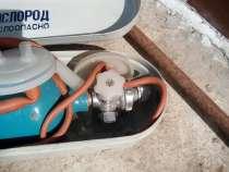 Баллон кислородный на 5 литров, в Кемерове