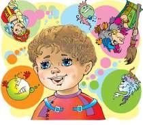 Репетитор качественно подготовит вашего ребенка к школе, в г.Темиртау