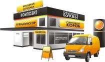 Дизайн визиток, банеров, логотипов,листовок, фирменный стиль, в Челябинске