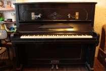 Продам старинное немецкое фортепиано 1912-1913 года выпуска, в г.Южный
