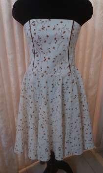 Нарядное платье, в Ставрополе