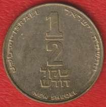 Израиль 1/2 нового шекеля 2005 г., в Орле