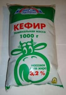 Молоко стерилизованное 3, 2% 1, 0л, в Подольске