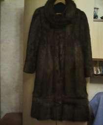Женская шуба -андатра мех,52 размер-длинная, в Ярославле