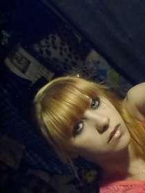 Галина, 20 лет, хочет пообщаться, в Томске