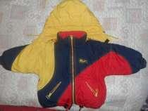 Куртка осень-весна на 1-2года, в Москве