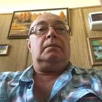 Сергей, 46 лет, хочет познакомиться, в Ростове-на-Дону