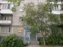 Ул. Заводская, 46, в Екатеринбурге