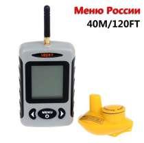 Беспроводный портативный эхолот Лаки FFW718, в Красноярске