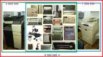 Продается комплекс оборудования для цифровой типографии, в г.Алматы