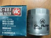 Фильтр масляный C-407, в Магнитогорске