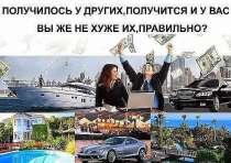 Требуется менеджер в интернет-магазин, в Комсомольске-на-Амуре