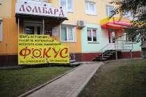 Ремонт ноутбуков, телефонов. Фотоуслуги, в Красноярске