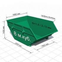 Бункер ТБО, контейнер ТБО, контейнерные площадки, в г.Элиста
