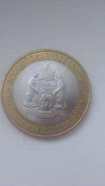 Продажа монет, в г.Евпатория
