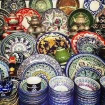 Посуды из Узбекистана, в Москве