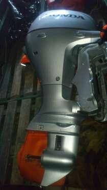 Продам, Honda BF 20 D3 SRTU, новый!, в г.Старая Русса